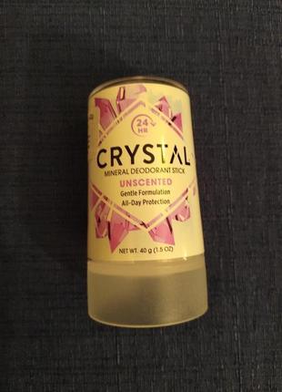 Натуральный дезодорант-кристалл в подарок