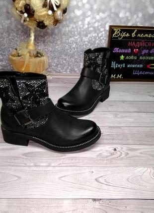 Шикарные новые черные ботинки(сапоги) демисезон