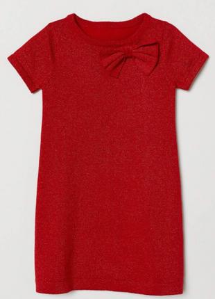 Трикотажное платье h&m