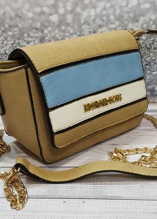Маленькая сумочка2