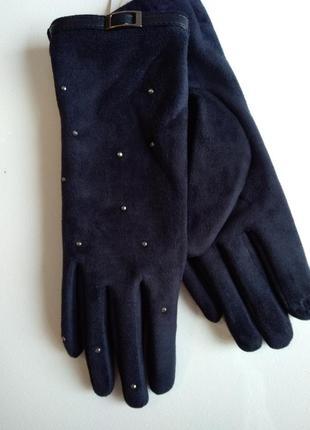 Перчатки замша