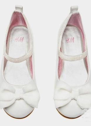 Белоснежные лаковые туфли, балетки, h&m