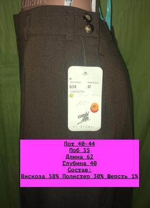 Трендовая юбка-шорты 44-46 р4
