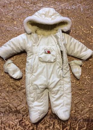 Детский зимний комбинезон, 3-6 месяцев