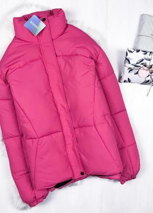 Ідеальна дута куртка крутющого кольору \ яркая оверсайз куртка пуховик missguided