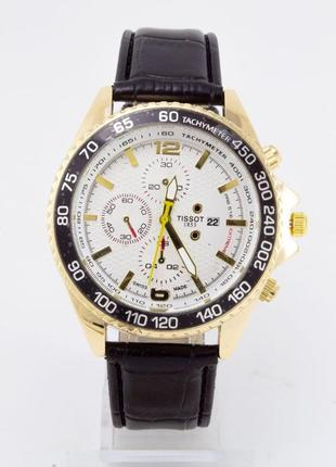 Красивые часы в подарочной коробочке2
