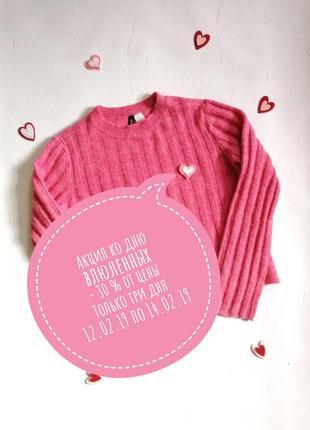Красивый розовый свитер h&m s