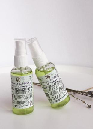 Сыворотка для волос омега-3 от gz-store