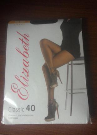 Колготки elizabeth 40 den classic.