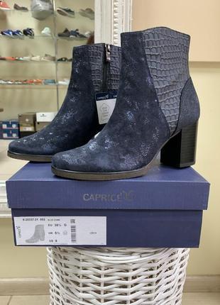 Ботинки caprice оригинал германия натуральная кожа