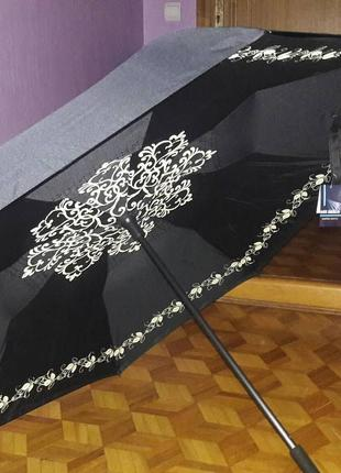 Зонт антиветер обратного слодения