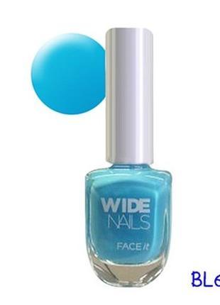 Лак для ногтей face it wide nails - bl601