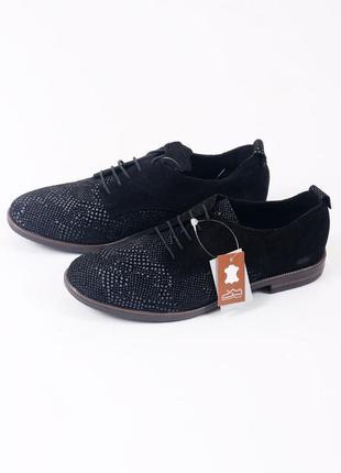 Sale замшевые туфли женские megis portugal