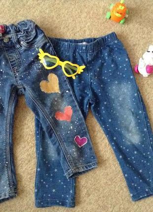 Набор джинсиков для модницы