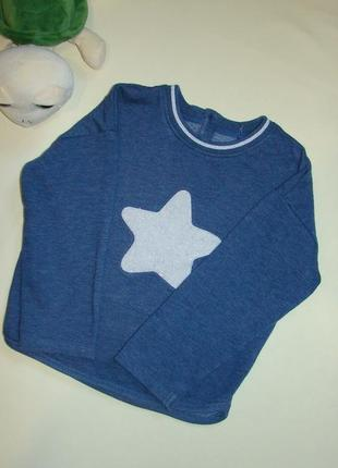 Стильный свитшот свитер кофта next 4-6 лет