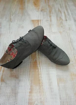 Крутые комфортные туфли на каждый день