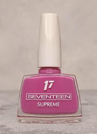 Лак для ногтей seventeen supreme -155