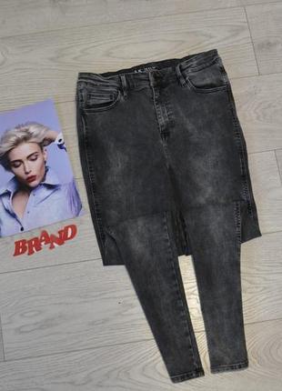 Стильные скинни джинсы с высокой  талией посадкой  варенки