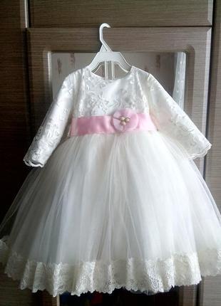 Плаття на рік