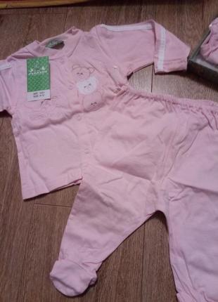 Комплект костюм ползунки кофточка можно для близняшек