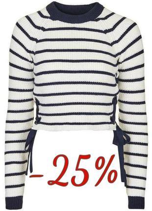 Стильный свитер свитшот кофта худи лонгслив со шнуровкой на завязках в полоску topshop