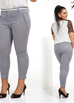 Укороченные модные брюки
