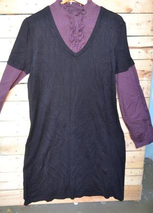 Новое офисное платье сарафан next
