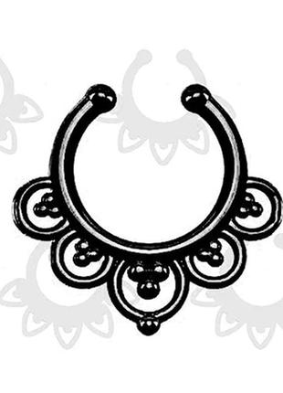 Септум обманка пирсинг украшение на нос бохо этно индийское цвет чёрный титан