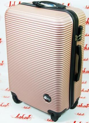 Дорожный чемодан,  валіза