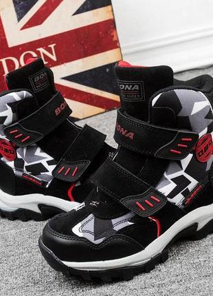 """Зимние брендовые ботинки  """"bona"""". размеры 31, 32, 33, 34, 35, 36"""