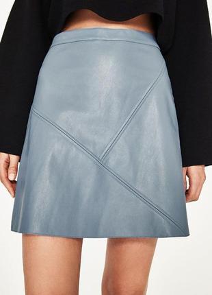 Новая крутая юбка zara кожаная серо-голубая