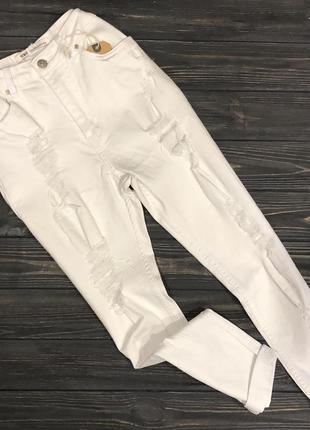 Женские mom jeans мом джинсы белые рваные высокой посадкой