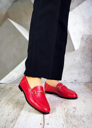 Кожаные туфли лоферы слипоны мокасины с металлическим декором. 36-40