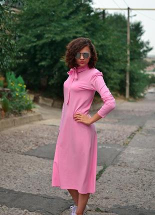 Платье миди розового цвета, все размеры