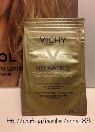Набор пробников 10 шт крем-уход для повышения тонуса и упругости кожи 40+ vichy neovadiol