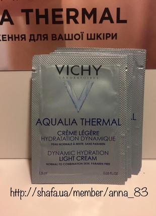 Набор пробников 10 шт крем для увлажнения обезвоженной кожи лица vichy aqualia thermal