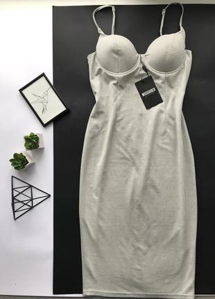 Роскошьное серое замшевое платье бюстье с чашками миди / платья под замш