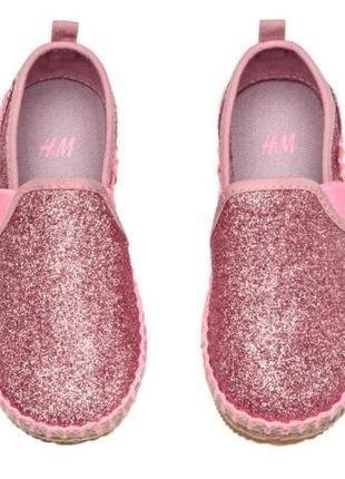 Яркие блестящие эспадрильи, розовый глиттер, h&m