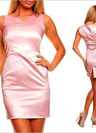 Деловое светло - розовое платье