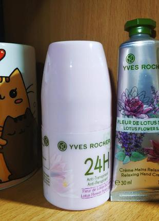 Набір лотос-шавлія дезодорант крем ів роше ив роше yves rocher 2afb217c053ba