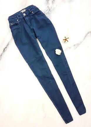Сині джинси від pull&bear