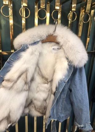 Джинсовая куртка на меху от max mara