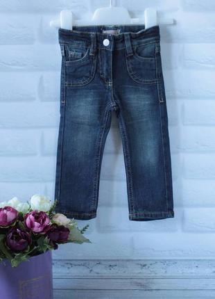 Модные джинсы на стильного малыша