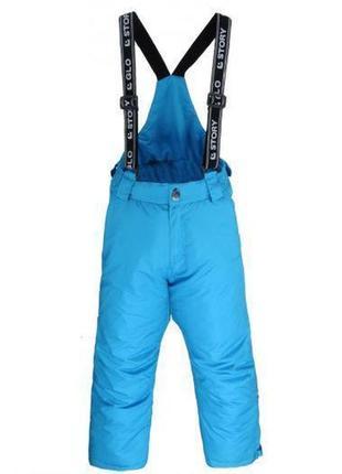 Зимние полукомбинезоны мембрана лыжные брюки