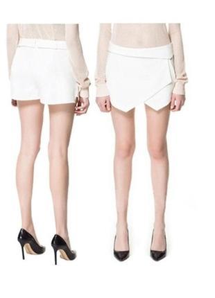 Белые короткие асимметричные шорты/на запах