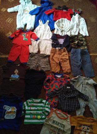 Пакет одягу на хлопчика 0-9 міс