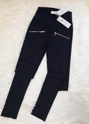 Лосины брюки pieces