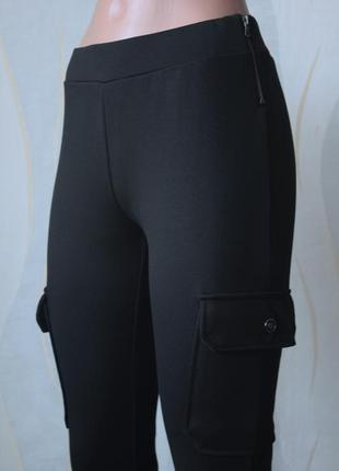 Трендовые штаны брюки карго лосины леггинсы с накладными карманами от atmosphere