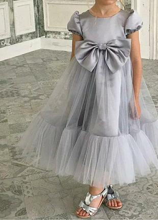 "Платье ""серебристая зефирка"""