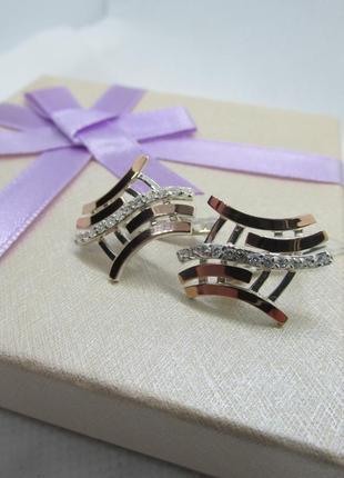 """Серьги, сережки серебряные с золотыми накладками """"гармония"""""""